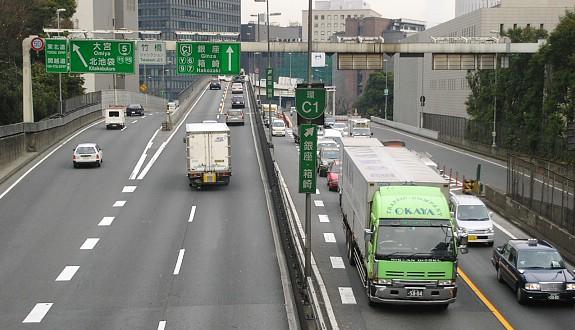 Roads in Japan